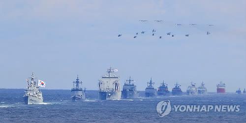 海上大阅兵现场图片(韩联社)