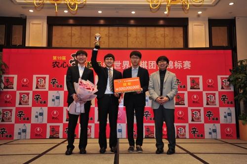 第20届农心辛拉面杯世界围棋锦标赛明在华开幕
