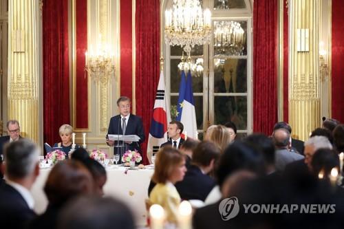文在寅出席法国国宴呼吁法方支持半岛和平