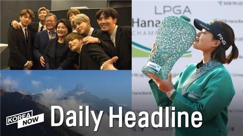 韩联社英语新闻优兔频道深受外国人欢迎