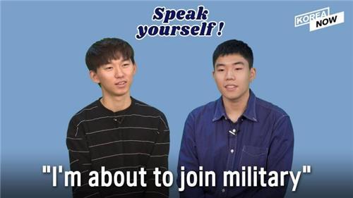 """""""Korea Now""""画面截图(韩联社)"""