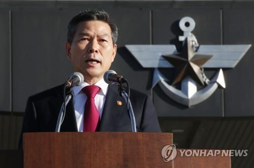 韩国防长将出席第5届东盟防长扩大会议