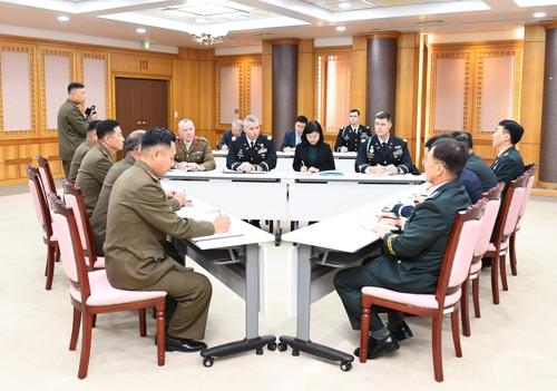 详讯:韩朝与联合国军司令部商讨解除共同警备区武装