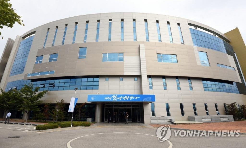 韩国统一部:朝鲜通过板门店送还1名韩国公民