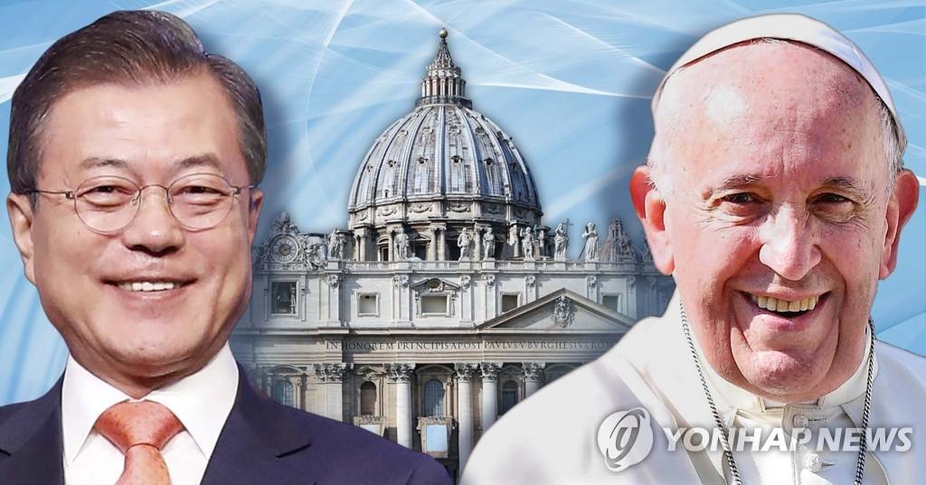 文在寅罗马教廷演讲:将全力实现半岛和平