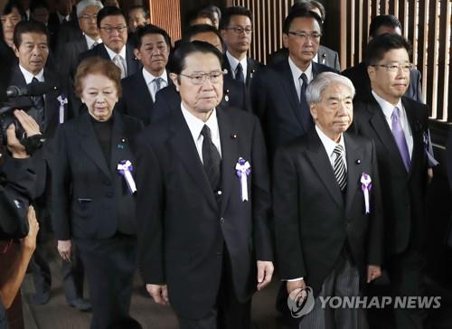 韩国回应安倍献祭靖国神社敦促日方反省历史