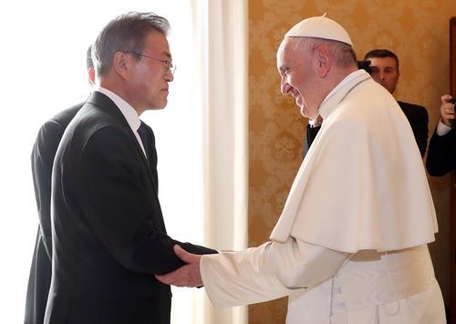 韩青瓦台赞叹教皇应邀访朝发言