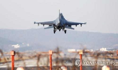 韩联参:韩美对韩朝军事分界线设禁飞区无分歧