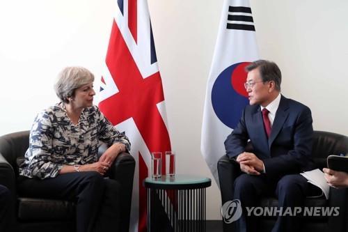 文在寅会见英国首相特雷莎·梅