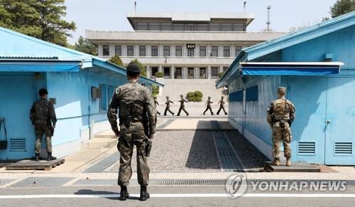 """资料图片:位于韩朝边境板门店的""""共同警备区""""(韩联社)"""