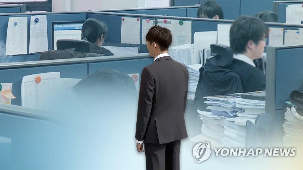 统计:韩30强企业员工平均工龄为12.4年