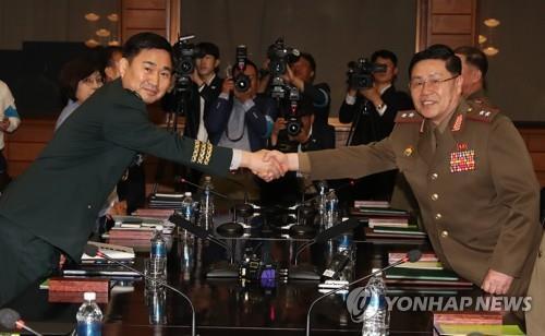 简讯:韩朝26日举行将军级军事会谈