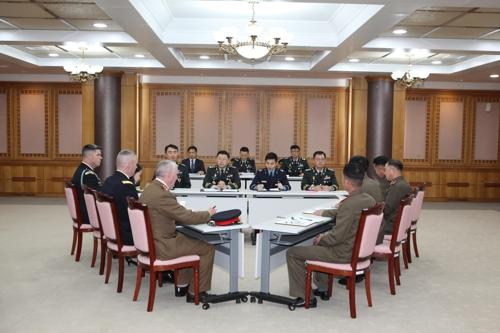 韩朝将截至25日解除共同警备区武装
