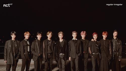 男团NCT 127(SM娱乐供图)