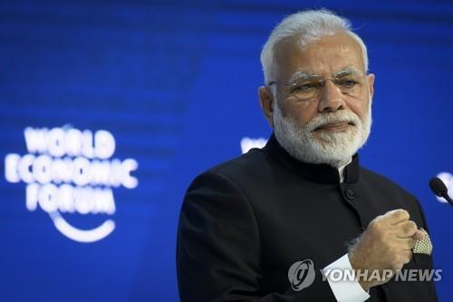 印度总理莫迪成第14届首尔和平奖得主