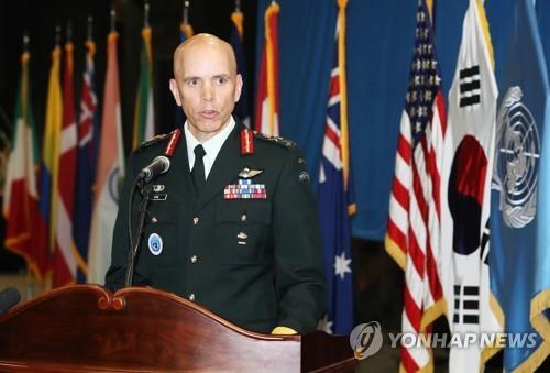 联合国军司令部:为参与半岛历史瞬间感到自豪