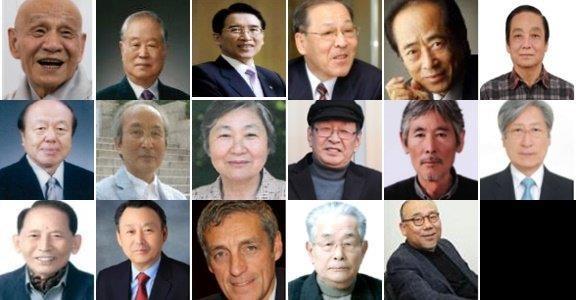 2018韩国文艺发展贡献奖颁奖礼在首尔举行