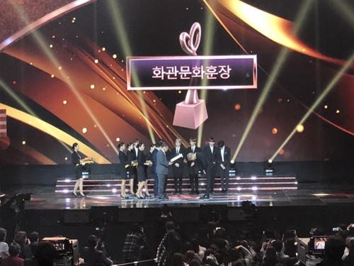 """10月24日下午,在首尔奥林匹克公园奥林匹克大厅,防弹少年团(BTS)在""""2018大韩民国大众文化艺术奖""""颁奖礼上被授予花冠文化勋章。(韩联社)"""