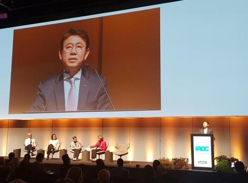 第19届国际反贪污大会2020年在韩举行