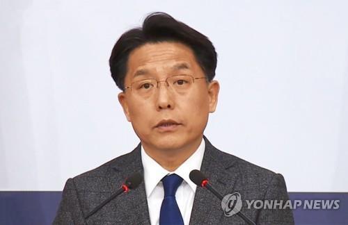 韩外交部:继续争取在年内发表终战宣言