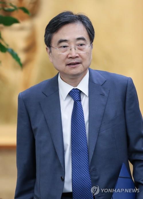 韩日副外长讨论慰安妇基金会问题