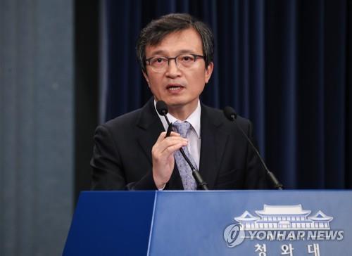 韩青瓦台:公开国安战略指南旨在获得全民认同