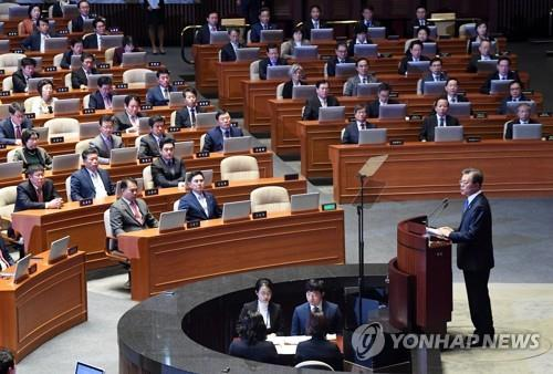 文在寅下月1日在国会发表施政演说