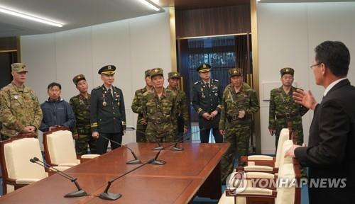 韩朝及联合国军司令部完成解除板门店共同警备区武装的工作。(韩联社/国防部供图)