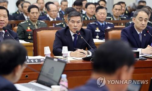 韩防长:同意美方搁置联合空演意见