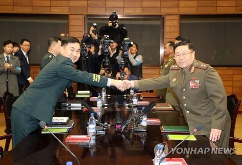 韩国防部:以朝鲜实际行动判其认可NLL