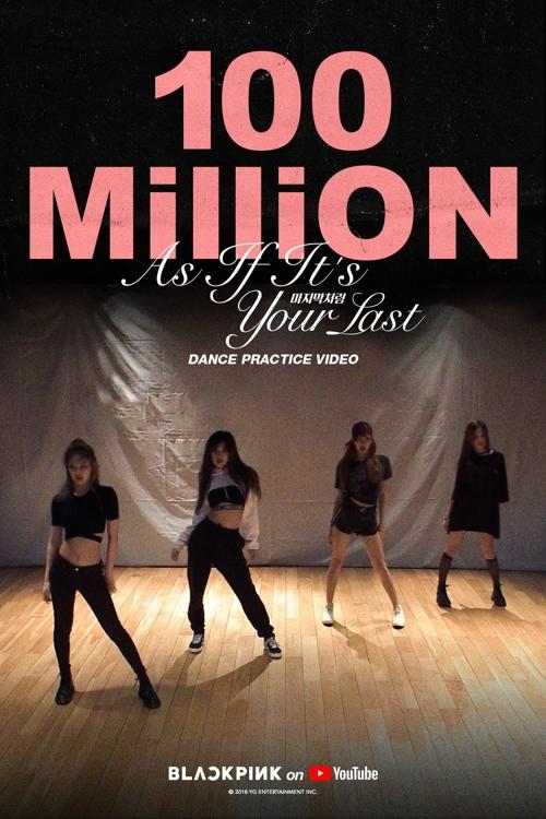 BLACKPINK《像最后一样》练习室舞蹈视频播放量破亿