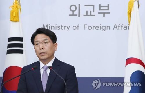 韩外交部:韩美就无核化和韩朝关系的立场保持一致