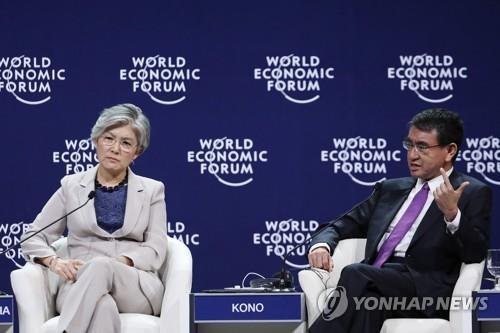 资料图片:康京和(左)和河野太郎(韩联社/欧新社)