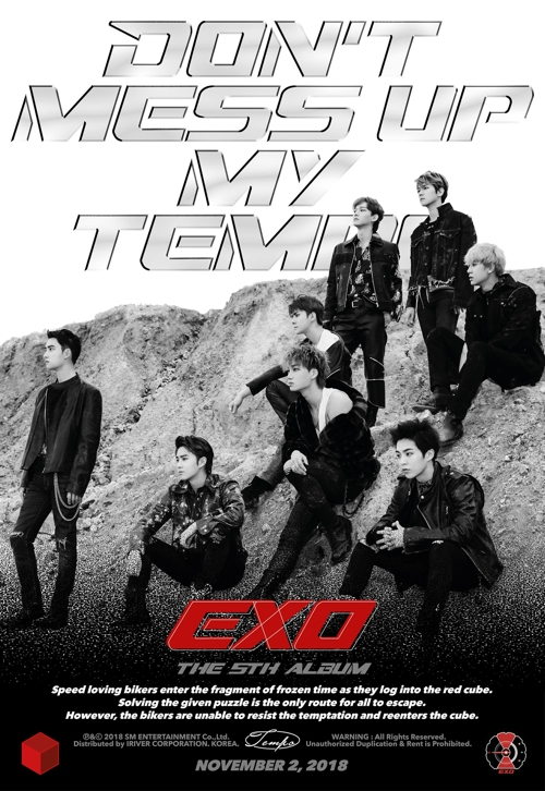 EXO正规五辑预售量突破110万张