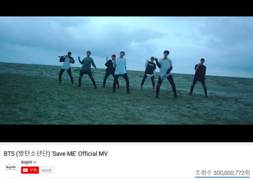 防弹少年团《Save ME》MV播放量破3亿