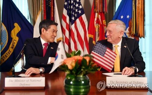 韩国防部:待条件完备后决定战权移交时间