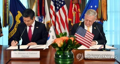 韩美安保会声明涉北方界线措辞改变引关注