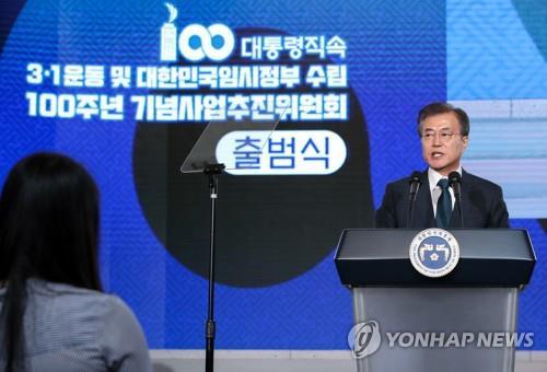 韩中日学者齐聚首尔共议韩国三一抗日运动