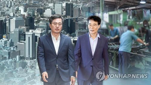 韩国两大财经首长或换人 高官称正常换届