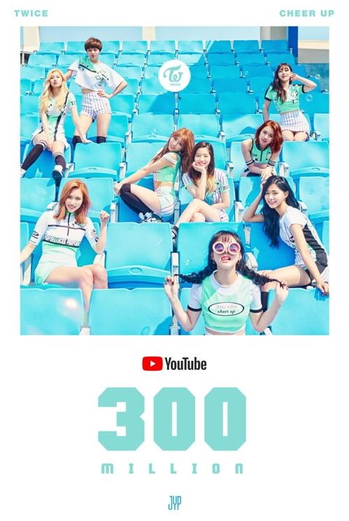 TWICE《CHEER UP》MV破3亿次纪念海报(韩联社/JYP娱乐提供)