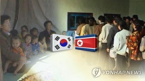 详讯:韩朝7日举行卫生工作会谈