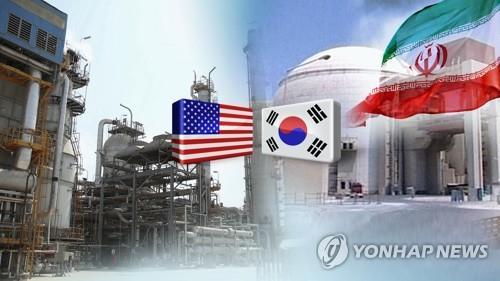 韩获美承认免于对伊制裁 原油进口受限