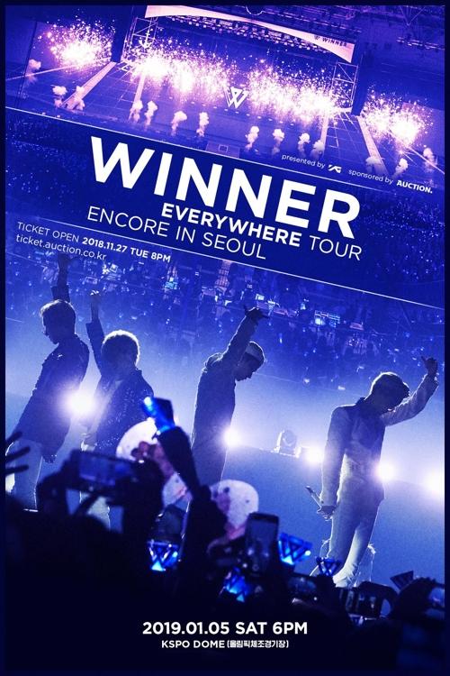 WINNER明年1月在首尔举行世巡安可演唱会