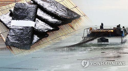 韩国参加中国国际渔业博览会推介水产品