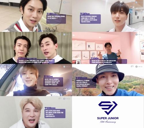 SJ出道13周年纪念视频截图(Label SJ供图)