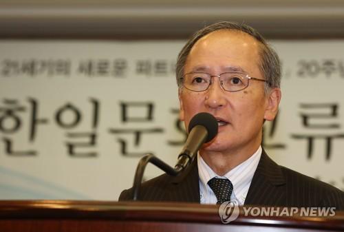 资料图片:日本驻韩大使长岭安政(韩联社)