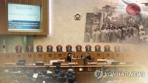 韩青瓦台:日反对韩法院劳工案判决无济于事
