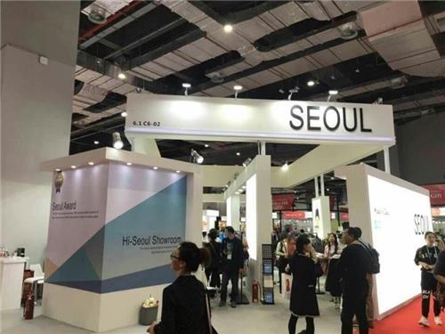 首尔市在中国进博会签6亿美元对华出口协议