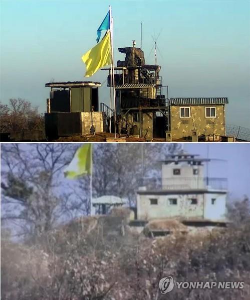 简讯:韩朝决定各留一座边防哨所