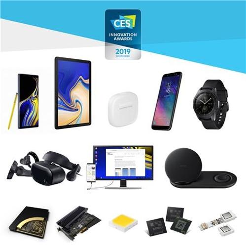 三星电子30款产品获2019CES创新奖